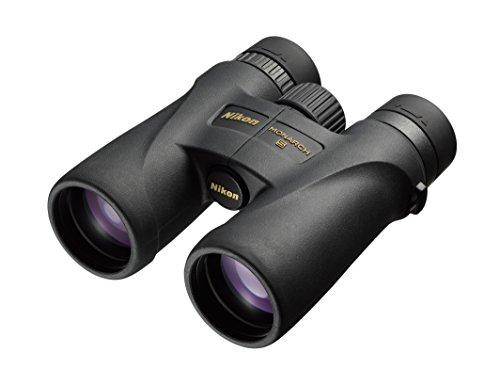 Nikon Monarch 5 de 10 x 42 color negro