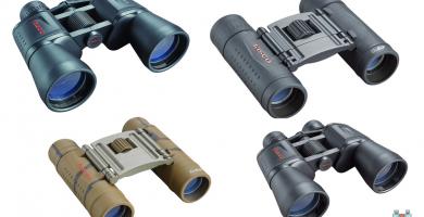 prismaticos tasco essentials